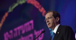 נשיא המדינה נשא דברים בוועידה השנתית העשירית של המרכז לשלטון המקומי