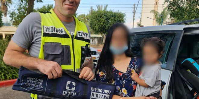עפולה: פעוט כבן שנתיים ננעל ברכב לבדו וחולץ בשלום