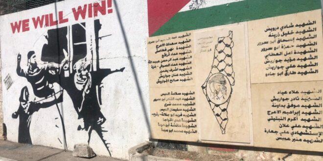 """ניסיון פלסטיני להכריז על מחנה הפליטים דהיישה כאתר מורשת עולמי: """"קן טרור"""""""