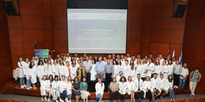"""הפתרון למחסור ברופאים? קורס ל- 70 רופאים עולים נפתח בביה""""ח רמב""""ם"""