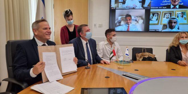ישראל והאמירויות חתמו על הסכם הכרה הדדית בתעודת החיסון והתו הירוק של שתי המדינות