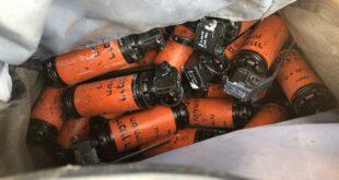 תושב ירכא נעצר בחשד בהחזקת 30 רימונים ומאות כדורי תחמושת