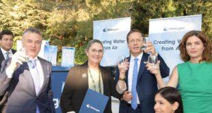 נשיא המדינה והמשרד להגנת הסביבה אירחו את המשלחת הישראלית היוצאת לוועידת האקלים