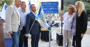 ירושלים: ראש העיר חנך כיכר על-שם הצייר דוד רקיע