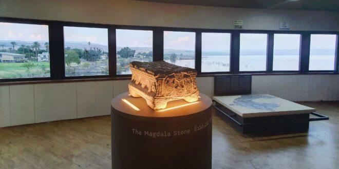 150 פריטים עתיקים מתקופת המשנה והתלמוד מוצגים בבית אלון ליד הכינרת